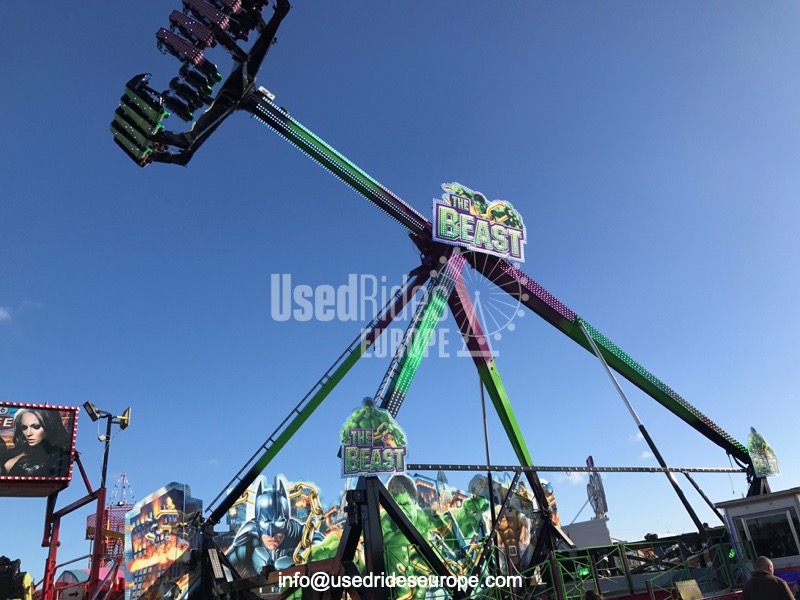 Used ride Afterburner #3 (KMG)